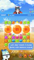 Screenshot 4: 動物朋友:拼圖遊戲