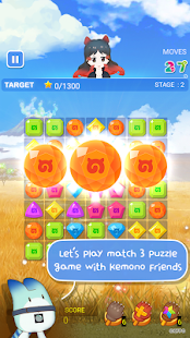 動物朋友:拼圖遊戲