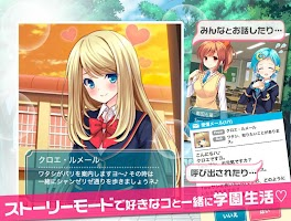 Screenshot 2: ガールフレンド(仮) 豪華声優による耳で萌える学園恋愛ゲーム