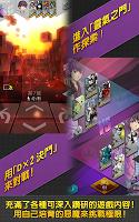 Screenshot 4: D×2真・女神轉生 Liberation | 繁中版