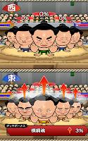 Screenshot 1: 大相撲戰鬥