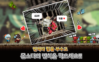 Screenshot 1: 薪水戰士