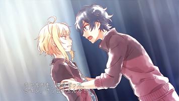 Screenshot 3: 神様しばい