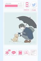 Screenshot 2: 俺たち別れよう(続)~話題の泣ける恋愛ノベルゲーム~