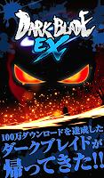 Screenshot 1: Dark Blade EX