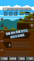 Screenshot 2: 슈퍼 마이너 : 광부 키우기