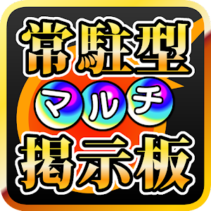 Icon: 怪物彈珠揭示板