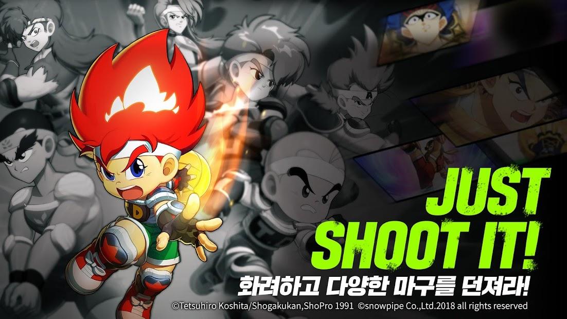 Screenshot 3: Dodge Danpei: En Shoot no Densetsu
