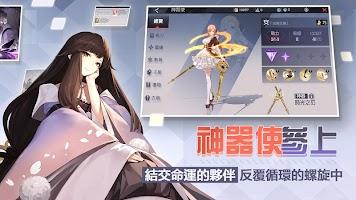 Screenshot 2: 永遠的7日之都(東南亞版)