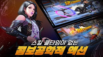 Screenshot 2: 트리플S