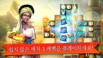 Screenshot 1: Cradle of Empires