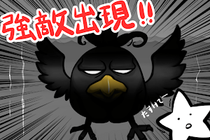 Screenshot 4: 竹輪貓