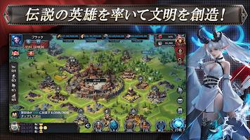 Screenshot 1: ブラックホライズン -Black Horizon-
