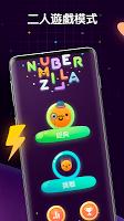 Screenshot 4: NumberZilla: 數字拼圖