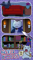 Screenshot 3: 脱出ゲーム:白ネコの大冒険~不思議な館編~