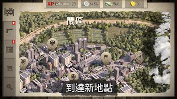Screenshot 4: 殭屍狙殺令(Dead Zed)