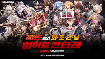 Screenshot 1: 英雄神鬪曲-泰特拉的傳說 | 韓文版