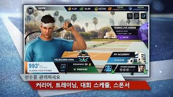 Screenshot 4: 테니스 매니저 2019 (Tennis Manager 2019)