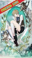 Screenshot 1: ダイアモンドと鑑定士 - 少年×老紳士のブロマンス・ライトBL 完全無料ゲームアプリ