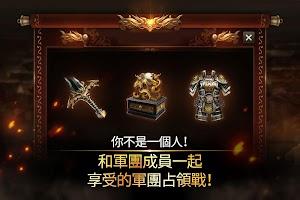 Screenshot 2: 真三國無雙·斬 (國際版)