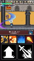 Screenshot 3: ハクスラ無双 -やり込みアクションRPG-