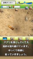 Screenshot 3: Sand's Mountain
