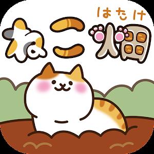 Icon: Cats Garden