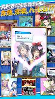 Screenshot 4: Shachibato!