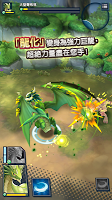 Screenshot 3: 失落的龍絆 (Dragalia Lost)