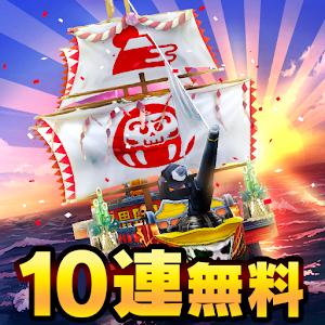 Icon: 해적전쟁