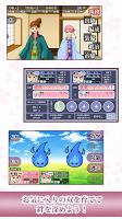 Screenshot 4: 刀匠天儀