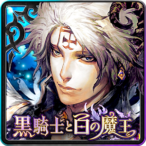 Icon: Kurokishi to Shiro no Maou (Japan)