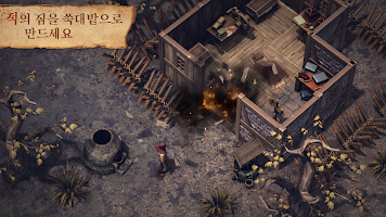 Screenshot 2: Grim Soul: Dark Fantasy Survival