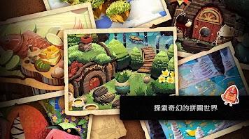 Screenshot 2: 查斯特大冒險