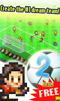 Screenshot 1: Pocket League Story 2