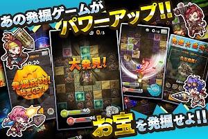 Screenshot 3: 探検ドリランド【カードバトルRPGゲーム】GREE(グリー)
