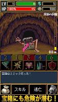 Screenshot 4: DarkBlood
