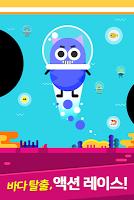 Screenshot 2: Wave Race: Fever