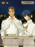 Screenshot 2: 旭日之戀