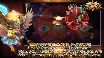 Screenshot 2: Soul of Defense