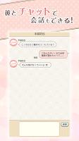 Screenshot 3: News ni Koishite