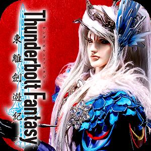 Icon: Thunderbolt Fantasy | Japanese