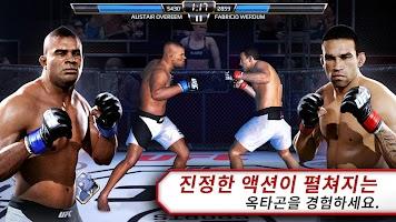 Screenshot 1: EA SPORTS™ UFC®