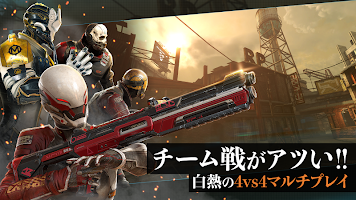 Screenshot 1: 現代戰爭 日版