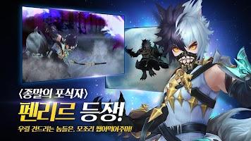 Screenshot 3: 七騎士 | 韓文版