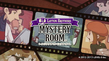 Screenshot 1: LAYTON BROTHERS MYSTERY ROOM | Japanese