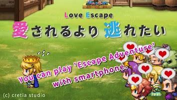 Screenshot 1: LoveEscape