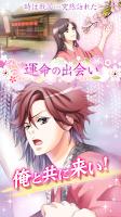 Screenshot 2: 天下統一戀亂