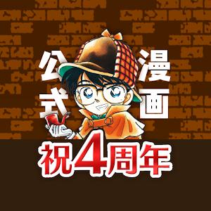 Icon: Detective Conan Official App