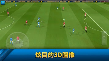 Screenshot 2: Dream League Soccer